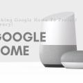 Google Home Hack Main Logo