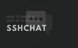SSH Chat Main Image